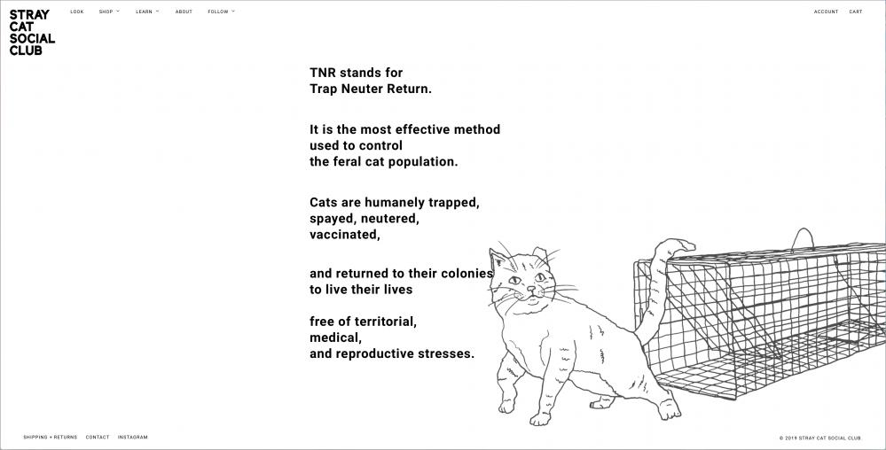 illustration for Stray Cat Social Club website // friends, 2018